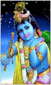The God Krishna